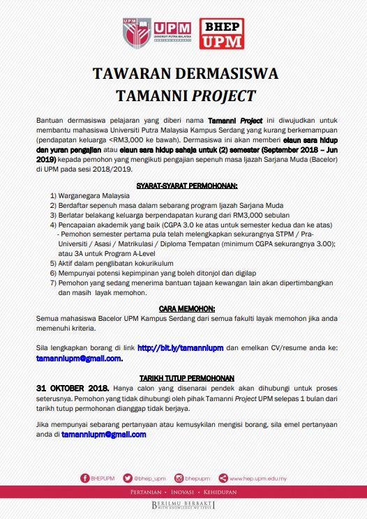 Tawaran Dermasiswa Tamanni Project